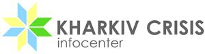 Kharkiv Crisis infocenter